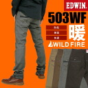 I feel warm EDWIN (Edwin ) 503 WILD FIRE / wildfire flap pockets / wind shield x x TGF503