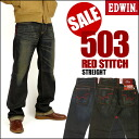 EDWIN (Edwin ) 503 BLUETRIP red steach / straight BTJ03