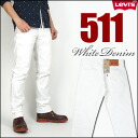 LEVI's (Levi's ) 511 white denim stretch denim-skinny tapered - 02511