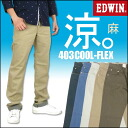 EDWIN (Edwin )-403 COOL FLEX-cool, smooth and pleasant. Summer jeans. Made with natural materials 'hemp'. FC403A