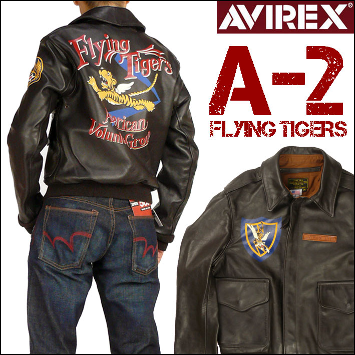 sanshin | Rakuten Global Market: AVIREX (red-throated loon Rex) A