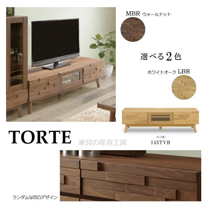 トルテ-145TV