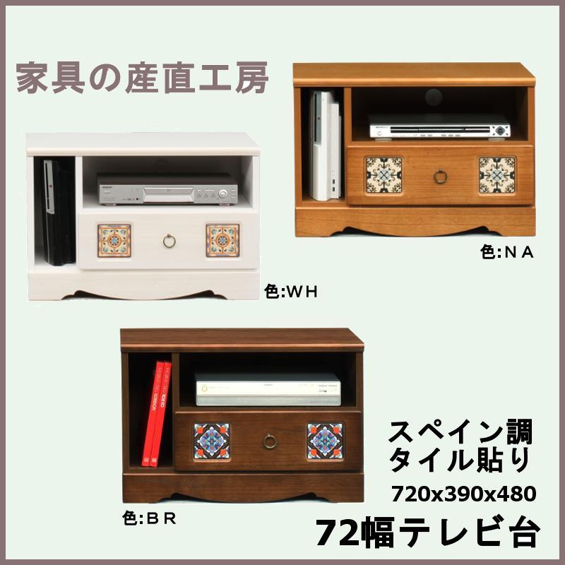 ���ڥ���Ĵ-tv-75-01