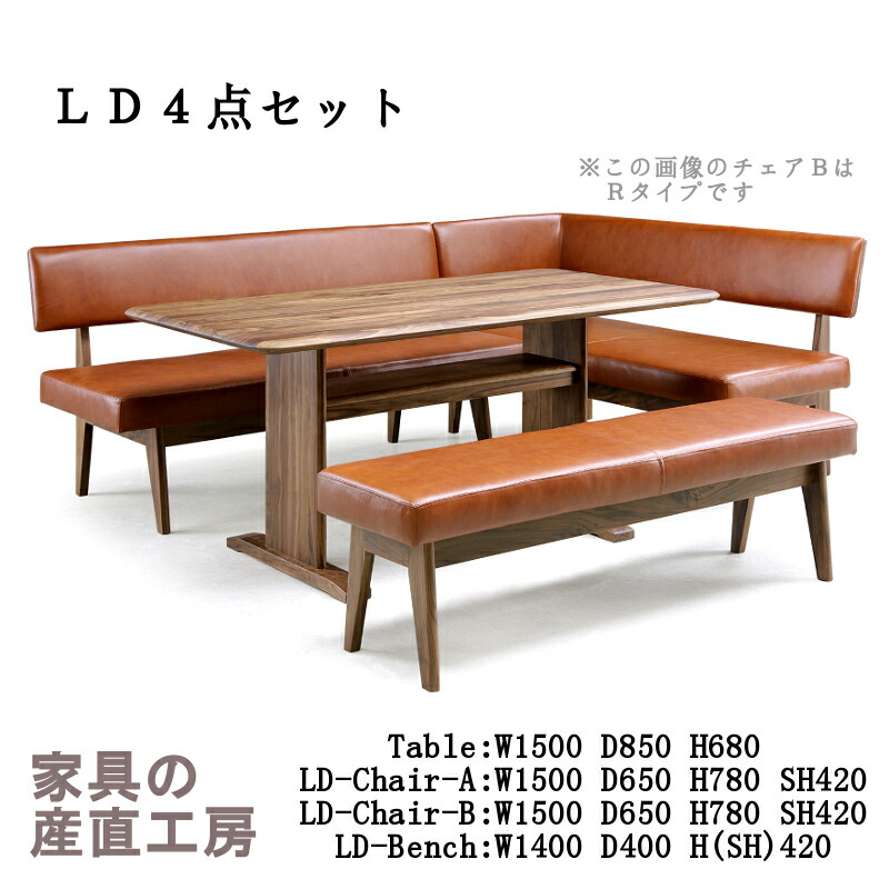 Y-027-015-017-019
