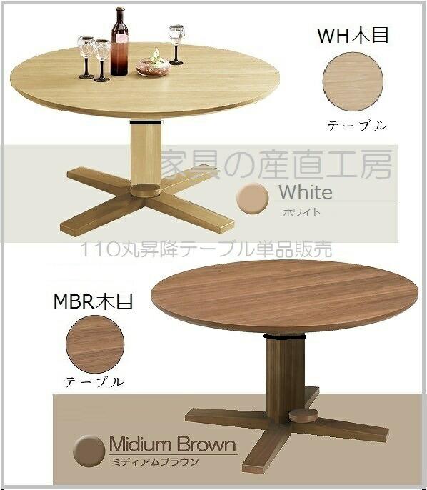 ステージ-テーブル