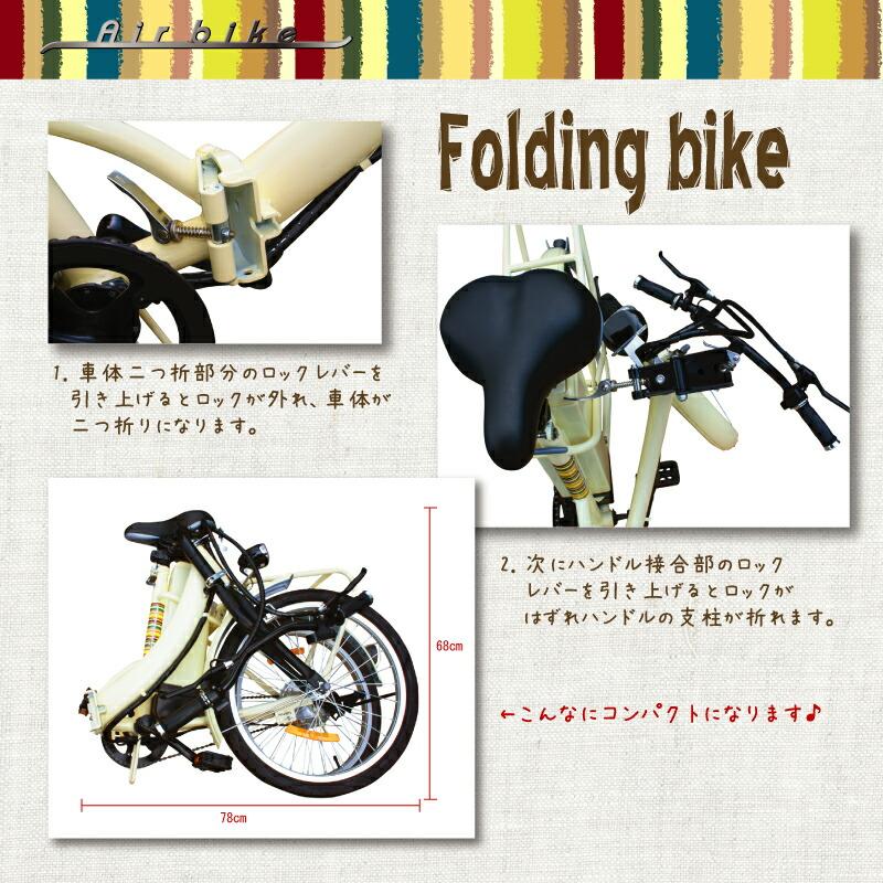 ... 折りたたみ自転車・電気自転車