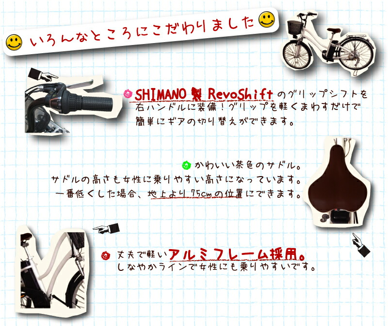 ... 電気自転車 Airbike)【完成車で