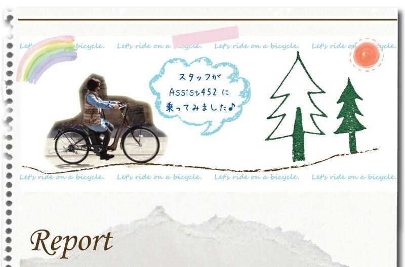 自転車の 自転車 サドル おすすめ ママチャリ : おすすめ商品