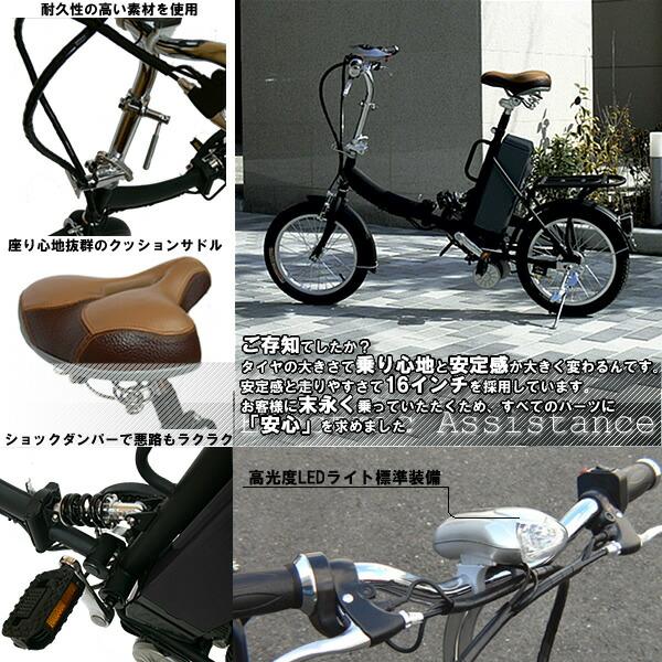 自転車・フル電動自転車 ...