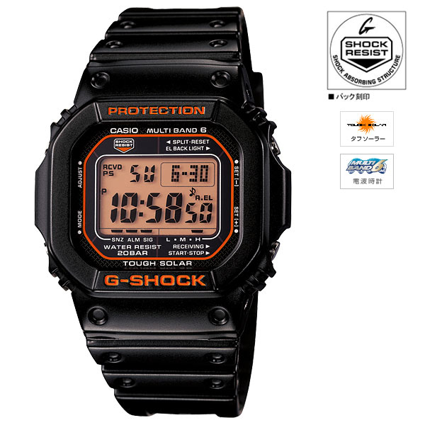 G-SHOCK MULTIBAND6 ソーラー電波時計