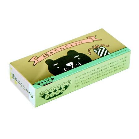 猫のパラパラブックス 猫のたんじょうび