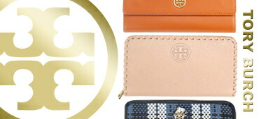 楽天 Santek Shop TORY BURCH トリーバーチ