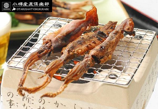 楽天市場】【メール便無料】北海...