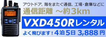 VX-D291U���