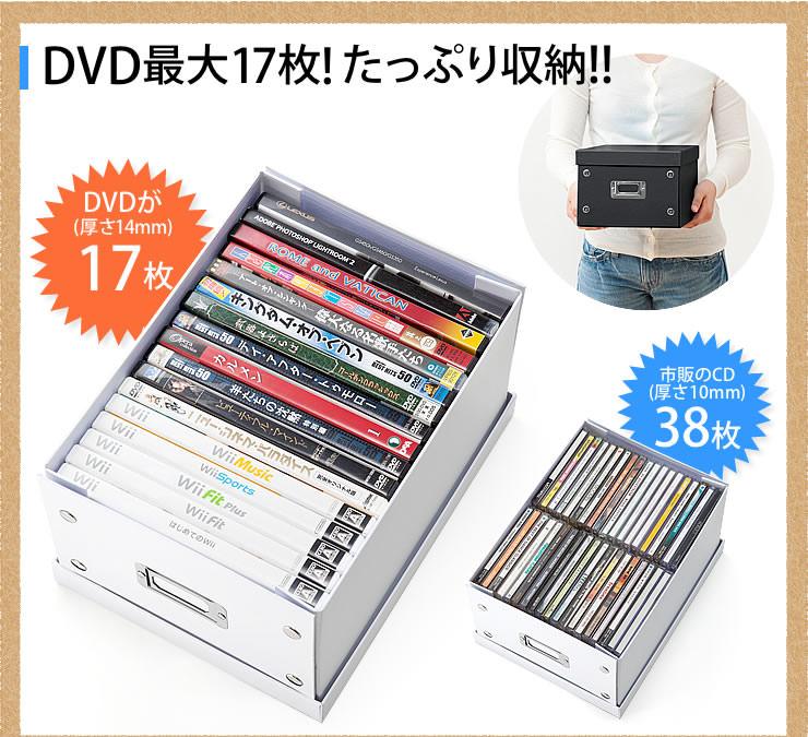 DVD����17�礿�äפ��Ǽ
