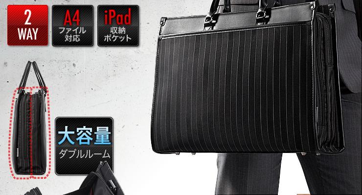 2WAY A4 iPad ������