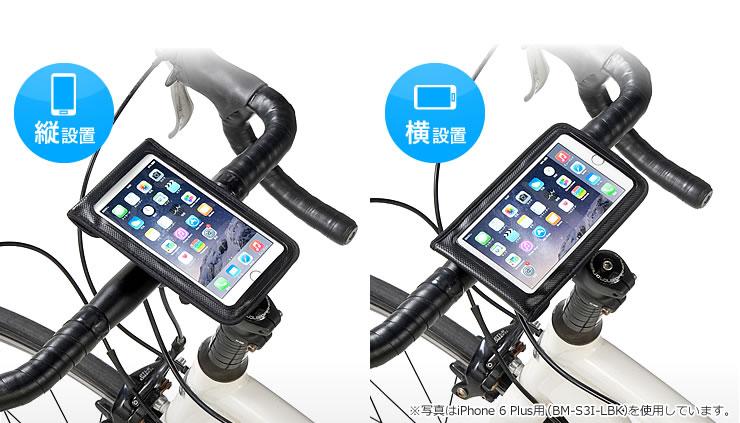 送料無料】iPhone6専用 自転車 ...