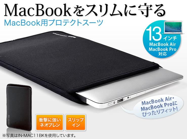 MacBook Air���˼��