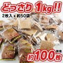 1 kg economical Japanese favorite cracker box (eggs peanut crackers, ginger 瓦煎餅, on the miso Rice cracker) 10P28oct13