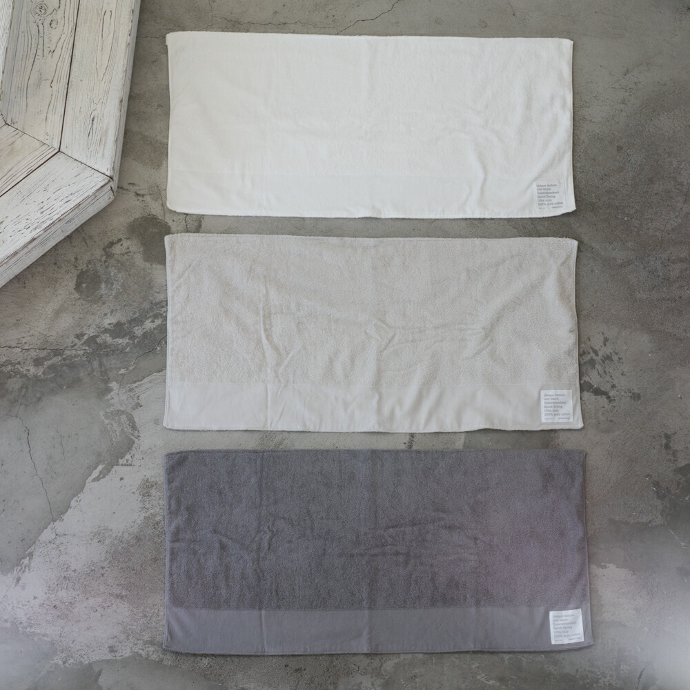 泉州本晒しタオルの吸水性と速乾性を生かしたタオルマットLです。 通常サイズのバスマットの倍の長さで仕上げています。 柔らかいので狭いスペースでは贅沢に半分に折ってお使い頂けます
