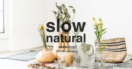 特集:slow natural