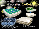 ★As for all three points of automatic mahjong table Amos Martell ★ supermarket set ★ chairs as for the table board!