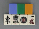 Full automatic Mahjong Taku for mahjong tiles spare tile Sparrow Australia DOME polycarbonate