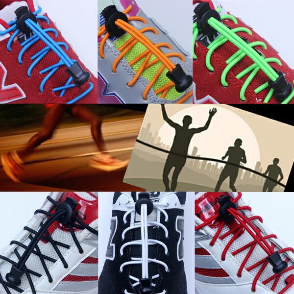 ゴム紐が適度な締め付けを維持【結ばない】【靴紐】【靴ひも】【靴ヒモ】【ゴム靴紐】【ジョギング】【ウォーキング】【ランニング】【スポーツ