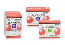 [ホノミ of weld Hall drug] ホノマリア 540 tablets, no. 2 pharmaceutical product. ""