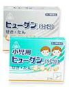 [ホノミ of weld Hall drug] for Pediatric hygen (minute packages) 21 wrapped s no. 2 pharmaceutical product. ""
