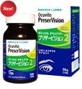 [Bausch & Lomb] ocuvite preservision 2 90 tablets