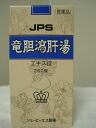 260 tablets of *5+1 [JPS medicine manufacture] Ryutanshakanto extract lock N set 《 second pharmaceutical products 》