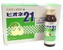 [ビオネ] *5 set with lactic acid bacterium production material ビオネ 21 50 ml *10