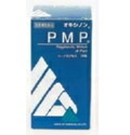 [K] PMP oxynon 120 grain