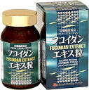 Grain fucoidan extract 250 mg x 240 grain