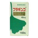 [K] Ginkgo leaf exfraginco 160 grain