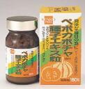 [bt] cucurbita Pepo seed extract grain x 3 pieces