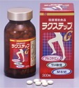 300 *3 [Nissui Pharmaceutical] comfortable step G set 《 health food 》