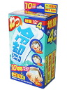 [J] 12+4 piece of VVN heat cooling gel sheet child service