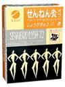 [J] sennen moxibustion off hakkei (しょうがきゅう) 230 points