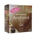 [Nippo Corporation] [unitika] albinism coffee taste 1 box (6.2 g × 14 packages) × 6 pieces