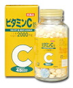 4/2013 Late resumption plan [J] VV vitamin C tablets Coupe 540 tablets, no. 3 pharmaceutical product. ""