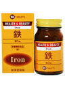 [J] 皇漢 Hall iron 90 tablets