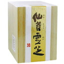 [Aromatic garden pharmaceutical] Immortals mushroom Ganoderma ( せんじょ glad then ) 250 grain