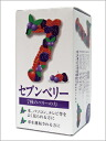 [Aromatic garden pharmaceutical] seven Berry 60 tablets