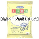 [Rible flour] (natural white) Rible flour 500 g