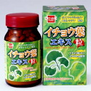 [Cedar food] health food Ginkgo biloba leaf extract grain 180 grain × 2 pieces