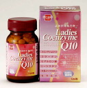 [Cedar diet: healthy foods Ladies CoenzymeQ10 120 grain