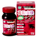 [cedar food] 60 *2 healthy foods pollen elation supplement set