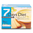 [J] 7 Days Diet 7 Eclipse of partial